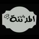BAB ALMADINA